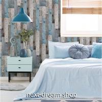 【ウォールステッカー】壁紙 DIY 部屋装飾 寝室 リビング インテリア ブルーグレイ 61×40cm 木の板 WOOD m02167