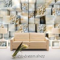 3D 壁紙 1ピース 1㎡ 立体空間 トリックアート DIY リフォーム インテリア 部屋 寝室 防湿 防音 h03229