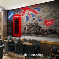 3D 壁紙 1ピース 1㎡ ウォールアート レンガ LONDON DIY リフォーム インテリア 部屋 寝室 防湿 防音 h03387