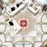 3D 壁紙 1ピース 1㎡ 床用 西洋ホテル風 花 宝石 DIY リフォーム インテリア 部屋 寝室 防湿 防音 h03560