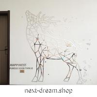 ☆インテリア3Dステッカー☆ 鹿 HAPPINESS シルバー 155×190cm 壁用 アクリルシール デコ DIY 店舗 会社 m05653