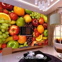 3D 壁紙 1ピース 1㎡ 果物 フルーツ盛り トロピカル インテリア 装飾 寝室 リビング h02260