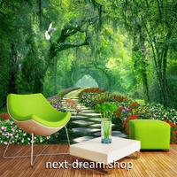 3D 壁紙 1ピース 1㎡ 自然風景 森林 アーチの散歩道 草花 インテリア 装飾 寝室 リビング 耐水 防カビ h02440