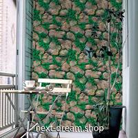 壁紙 45×1000cm 石レンガ レトロ 苔 草 DIY リフォーム インテリア 部屋・キッチン・家具にも 耐油 防湿 防音 h03671