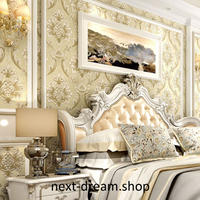 3D 壁紙 53×1000㎝ ヨーロッパ ダマスク柄 DIY 不織布 カビ対策 防湿 防水 吸音 インテリア 寝室 リビング h02001