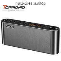 新品送料込  ポータブルスピーカー HIFI Bluetooth ワイヤレス サウンドボックス 低音 オーディオ機器 音楽 パーティ 贈り物  m00606