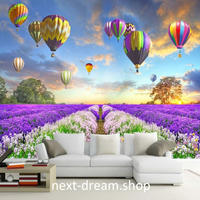 3D 壁紙 1ピース 1㎡ 自然風景 ラベンダー畑の景色 気球 インテリア 装飾 寝室 リビング h02291