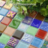 3D壁紙 30×30cm 11枚セット クリスタルガラス カラフル DIY リフォーム インテリア 部屋/浴室/トイレにも h04480