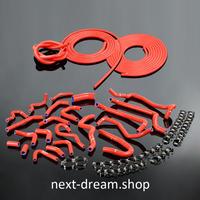 日産 シリコンホース バキューム NISSAN 180SX /200SX S13 CA18DET 89-94 赤 h00815