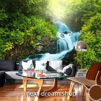 3D 壁紙 1ピース 1㎡ 自然風景 山中の滝 癒し インテリア 装飾 寝室 リビング h02277