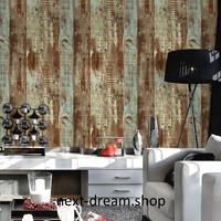 3D 壁紙 53×1000㎝ ヴィンテージ 木造 ウッド PVC 防水 カビ対策 おしゃれクロス インテリア 装飾 寝室 リビング h01878