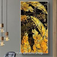 【カスタム壁紙】 黒&ゴールド トロピカル植物 金色 ウォールペーパー 1単位1㎡ 部屋 リビング 玄関 ショップ 防水 DIY m03624