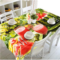 テーブルクロス 140×180cm 4人掛けテーブル用 すいか 防水 お茶会 おしゃれな食卓 汚れや傷みの防止 m04260