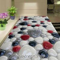 3D 壁紙 1ピース 1㎡ 床用 石畳 アート トリコロール  DIY リフォーム インテリア 部屋 寝室 防湿 防音 h03447