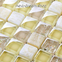 3D壁紙 30×30cm 11枚セット キューブガラス 黄色 ベージュ DIY リフォーム インテリア 部屋/浴室/トイレにも h04548