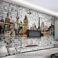3D 壁紙 1ピース 1㎡ レンガ ヨーロッパ建築 アート DIY リフォーム インテリア 部屋 寝室 防湿 防音 h03305
