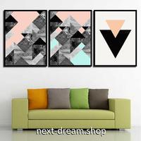 お洒落な壁掛けアートパネル 枠付き3点セット / 各15×20cm 抽象的 幾何学デザイン 北欧 絵画 ファブリックパネル m03454