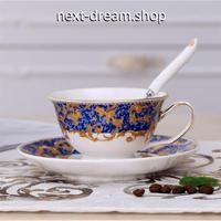 新品送料込  ティーカップ 200ml ソーサー スプーン  3点セット おしゃれ柄 磁器  コーヒー お茶会に  食器 高級装飾 贈り物  m00584