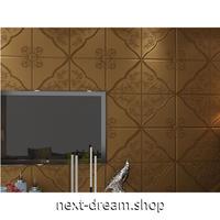【3D壁紙ステッカー】 70×70cm 厚さ7ミリ 立体ブロックタイルデザイン ブロンズブラウン 接着剤付 部屋 ショップ m04154