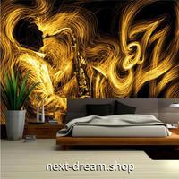 3D 壁紙 1ピース 1㎡ サックス ジャズ 音楽最高 黒背景 ゴールド 寝室 リビング 客室 豪華  アート m03304