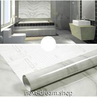 ウォールステッカー 壁紙 60cm×2m 大理石模様 小豆色 家具リフォーム キャビネットや古いドアに m02685