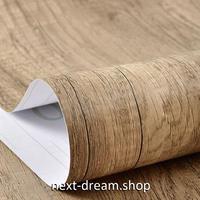 壁紙 60×500cm 木目模様 ブラウン 茶色 DIY リフォーム インテリア 部屋 キッチン 家具にも 防水 防湿 h03776