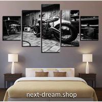 【お洒落な壁掛けアートパネル】 枠付き5点セット 各20cm幅 バイク 白黒写真 ファブリックパネル 飾り インテリア m06201