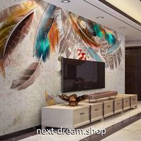 3D 壁紙 1ピース 1㎡ ヨーロッパモダン 羽根 インディアン インテリア 部屋装飾 耐水 防湿 防音 h02874