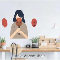 【ウォールステッカー】壁紙 DIY 部屋 装飾 寝室 リビング インテリア 50×70cm イラスト お面 顔 アニメタッチ m02243
