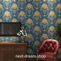 3D 壁紙 53×1000㎝ 花柄 ダマスク模様 DIY 不織布 カビ対策 防湿 防水 吸音 インテリア 寝室 リビング h01964