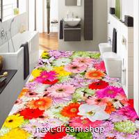 3D 壁紙 1ピース 1㎡ 床用 自然風景 花 庭 DIY リフォーム インテリア 部屋 寝室 防湿 防音 h03426