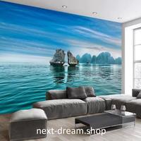 3D 壁紙 1ピース 1㎡ 自然風景 海の景色 空 岩場 インテリア 装飾 寝室 リビング h02293