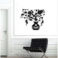 【ウォールステッカー】壁紙 DIY 部屋 シール 寝室 リビング インテリア 47×43cm イシルエット 花瓶 m02290