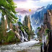 3D 壁紙 1ピース 1㎡ 自然風景 滝 中国 仙人風 松の木 インテリア 装飾 寝室 リビング h02208