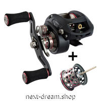 新品 ベイトリール 釣り道具 フィッシング 13BB 7.3: 1 ギア比 軽量  黒×赤 右ハンドル m01927