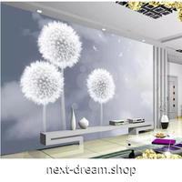 カスタム3D壁紙 1ピース 1㎡ 自然風景 白い綿毛 たんぽぽ キッチン 寝室 リビング クロス張替 リメイクシート m04501