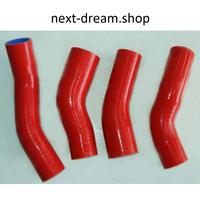 シリコンホース 日産 NISSAN 300ZX /Fairlady Z Z32 ツイン フェアレディ ターボ冷却ホース 新品送料込 m00129