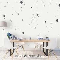カスタム3D壁紙 1ピース 1㎡ 星 絵 月 ホワイト 子供部屋 リビング 寝室 ショップ ウォールペーパー m05842