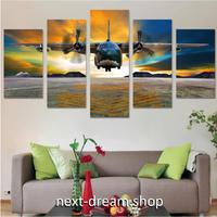【お洒落な壁掛けアートパネル】 5点セット 飛行機 航空機 滑走路 プロペラ ファブリックパネル インテリア m04790