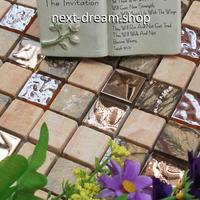 3D壁紙 30×30cm 11枚セット ガラスタイル 茶色 マーブル石 DIY リフォーム インテリア 部屋/浴室/トイレにも h04577