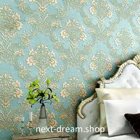 3D 壁紙 53×1000㎝ 花柄 ダマスク DIY 不織布 カビ対策 防湿 防水 吸音 インテリア 寝室 リビング h01985