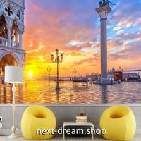 3D 壁紙 1ピース 1㎡ シティ風景 サンセット ヨーロッパ DIY リフォーム インテリア 部屋 寝室 防湿 防音 h03327