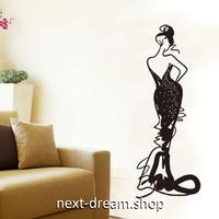 【ウォールステッカー】壁紙 DIY 部屋装飾 寝室 リビング 黒 ブラック 110×41cm 女性の後ろ姿 ドレス m02149