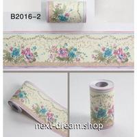 壁紙 10×1000cm 花柄 イエロー 水色 ピンク DIY リフォーム インテリア キッチン/浴室/家具にも 防水PVC h04233