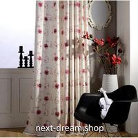 ☆ドレープカーテン☆ 刺繍フラワー 赤 W100cmxH250cm 高さ調節可能 フックタイプ 2枚セット ホテル m05740