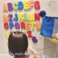 【ウォールステッカー】壁紙 DIY 部屋装飾 寝室 リビング インテリア 36ピース入り アルファベット ABC 取り外し可能 m02202
