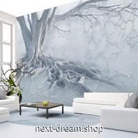 3D 壁紙 1ピース 1㎡ 北欧モダン 枯れ木 ホワイト インテリア 部屋装飾 耐水 防湿 防音 h02826