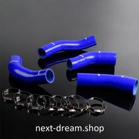 日産 シリコンターボ インタークーラーホースパイプ NISSAN Z Z32 300ZX 90-96 青 h00846