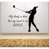 壁紙 デカール ゴルフガール ウォールステッカー ビニール 装飾 ゴルフ場 屋外スポーツ ビニールアート GOLF m05063