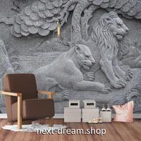 3D 壁紙 1ピース 1㎡ 彫刻 木彫りデザイン ライオン DIY リフォーム インテリア 部屋 寝室 防湿 防音 h03242